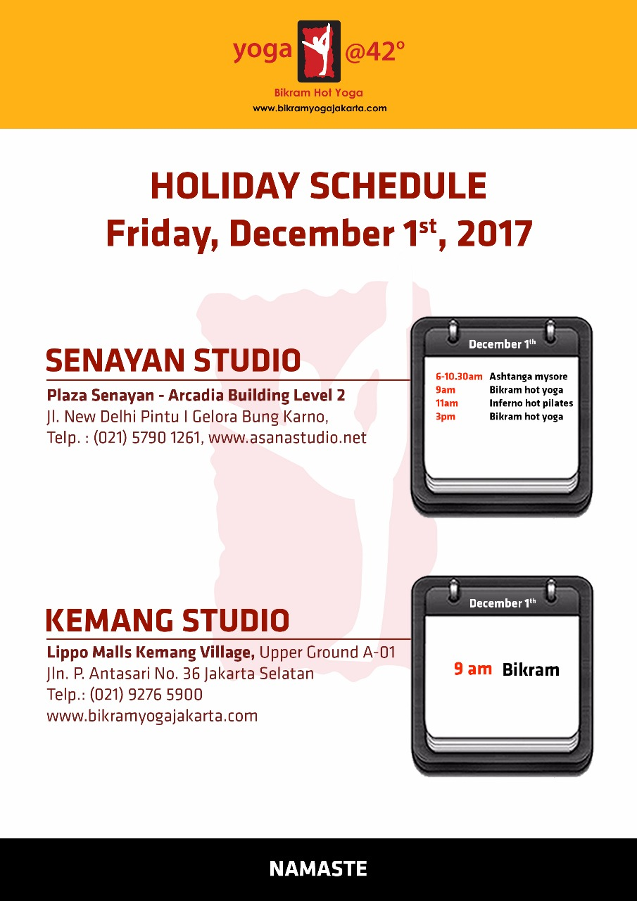 Holiday Schedule : Friday, December 1, 2017